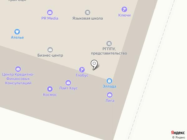 Монтенегро на карте Березников
