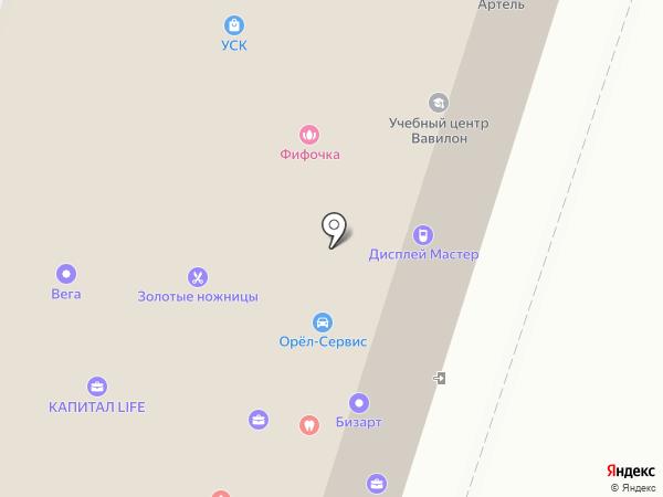 Альфа-Принт на карте Березников