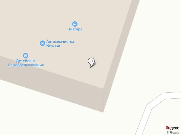 Арт-Стоун на карте Березников