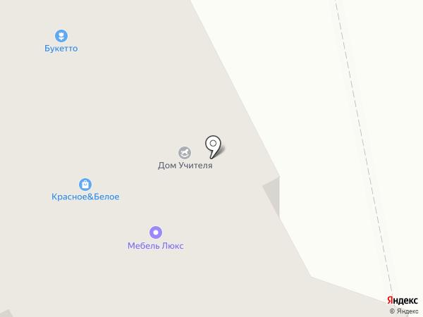 Культурно-деловой центр г. Березники на карте Березников