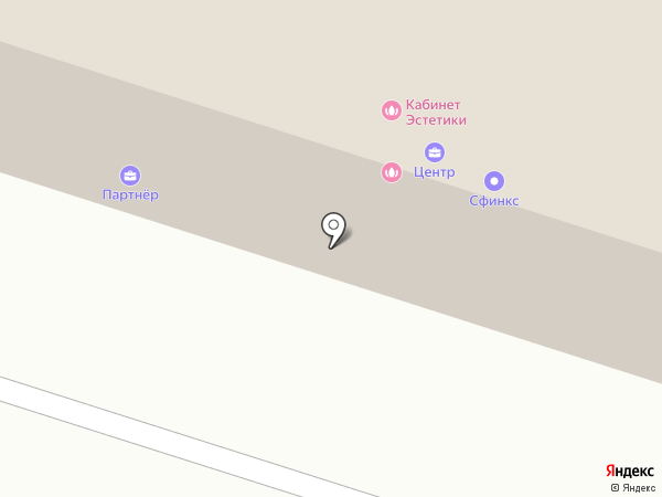 Охрана, ФГУП на карте Березников