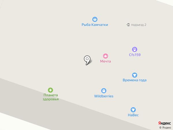 Планета здоровья на карте Березников