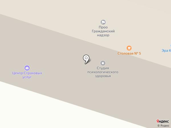 Яблоко на карте Березников