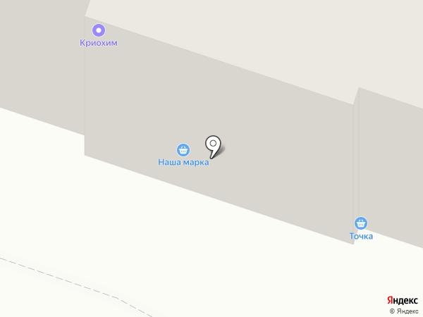 Комиссионный магазин на карте Березников