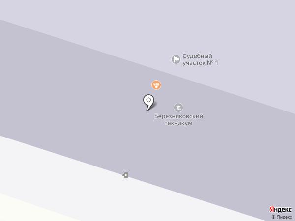 Судебный участок №8 Березниковского судебного района Пермского края на карте Березников