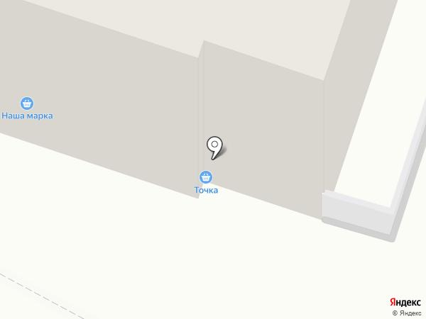 Закусочная на карте Березников