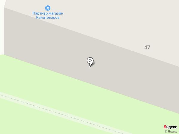 Партнер на карте Березников