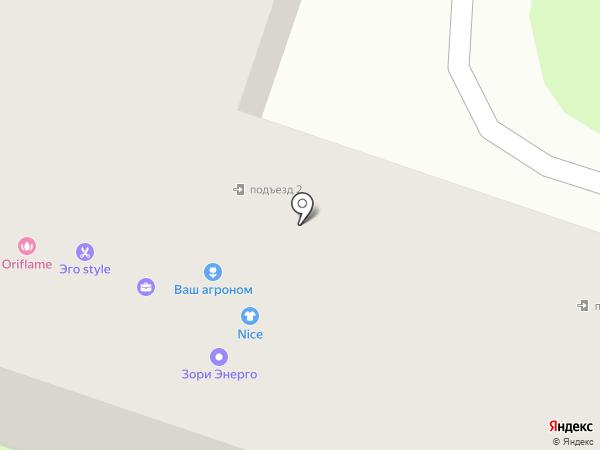 Центр по оказанию налоговых консультаций на карте Березников