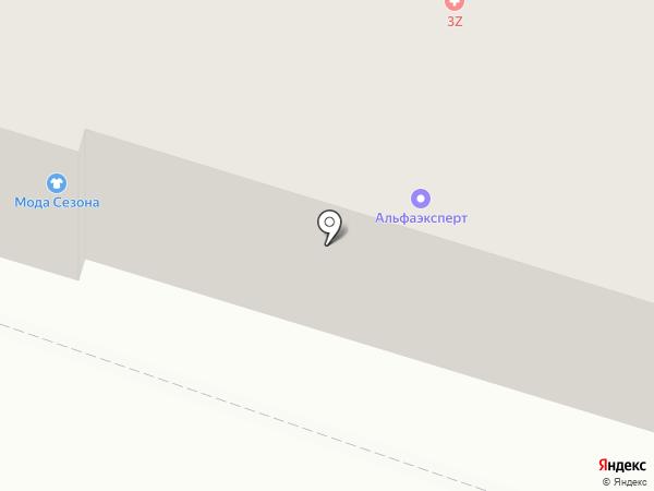 BAON на карте Березников