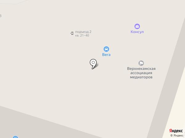 РСКОМ на карте Березников