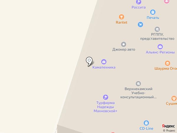 Профи на карте Березников