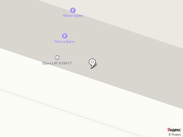 Почтовое отделение №17 на карте Березников