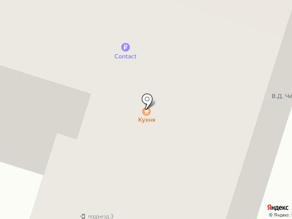 Жемчуг на карте Березников