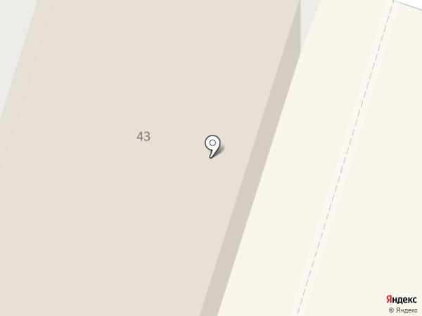 Обувь для непосед на карте Березников