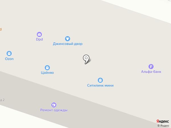 СДЭК на карте Березников