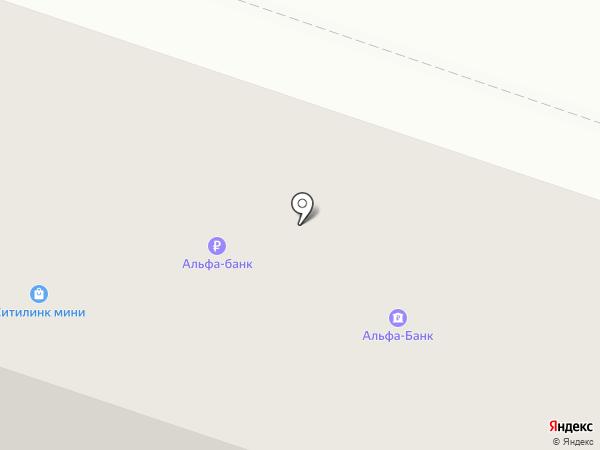 Джинсовый центр на карте Березников