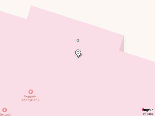 Женская консультация на карте Березников