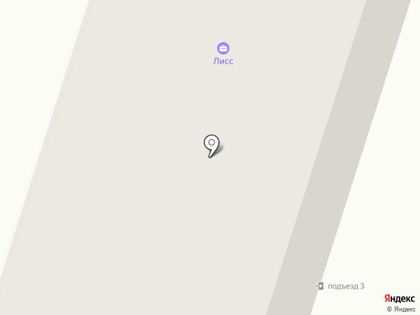 Home Hotel на карте Березников