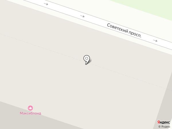 Макси Блонд на карте Березников