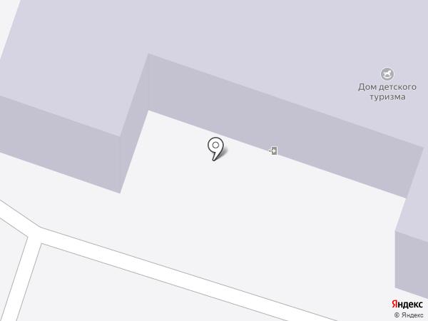 Дом детского и юношеского туризма и экскурсий на карте Березников