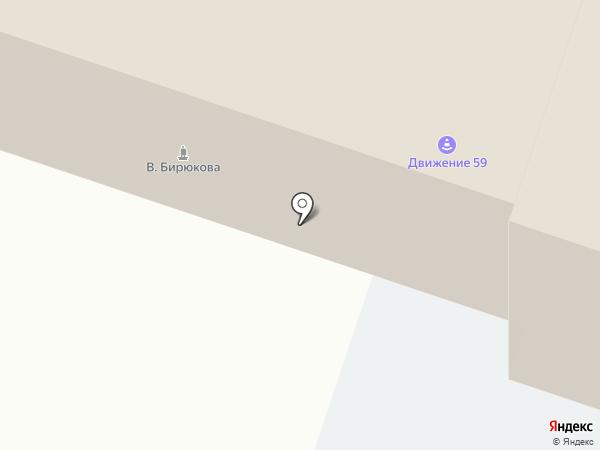 ВИЗАРД на карте Березников