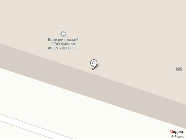 Березниковский отдел вневедомственной охраны на карте Березников