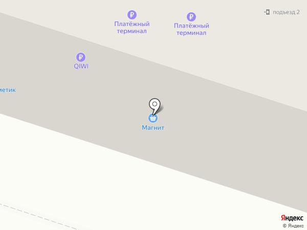 Универсальная мастерская на карте Березников