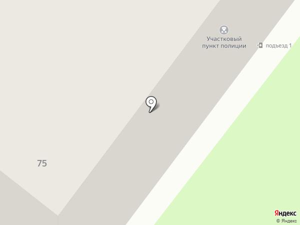 Участковый пункт полиции №7 на карте Березников