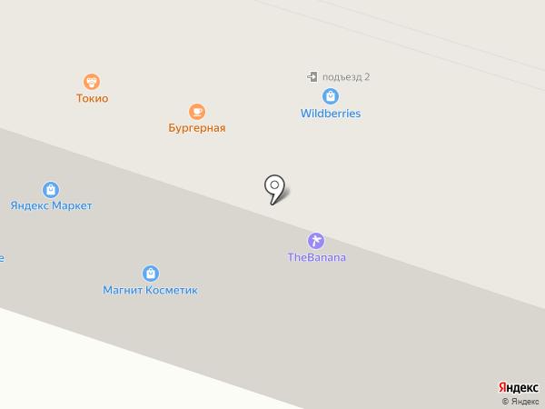Kasumi на карте Березников