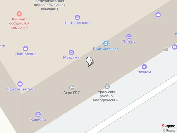 Строительные материалы на карте Березников