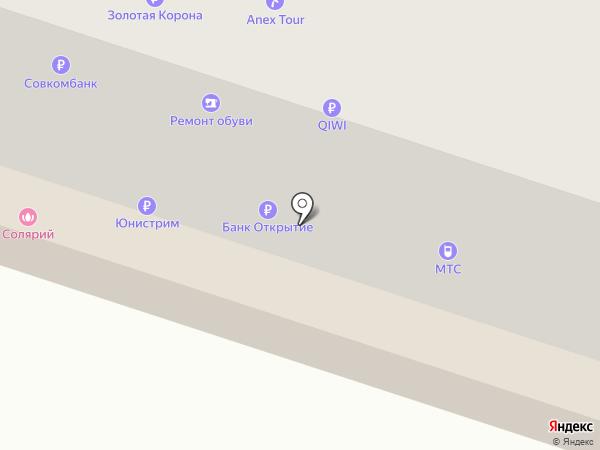 Красота на карте Березников