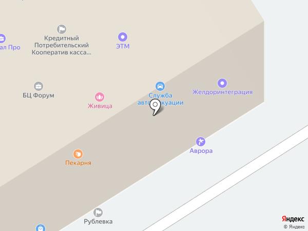 Сиеста на карте Березников