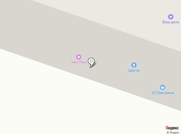 Роза-Мимоза на карте Березников