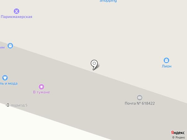 Шабашка на карте Березников