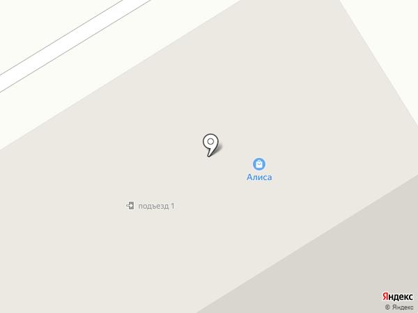 Алёнушка на карте Березников