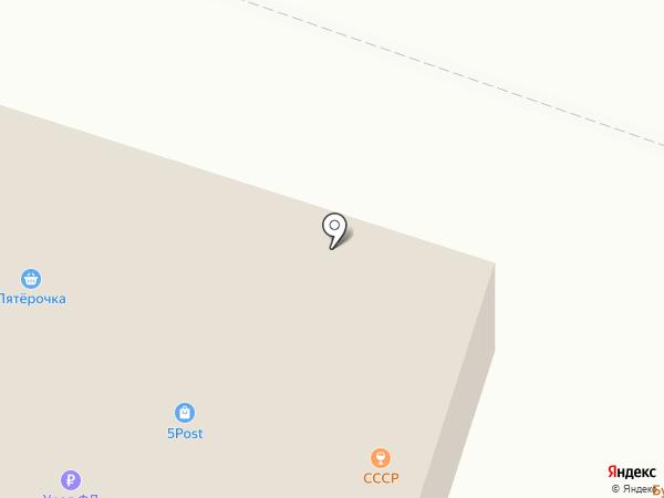 Пряничный дом на карте Березников