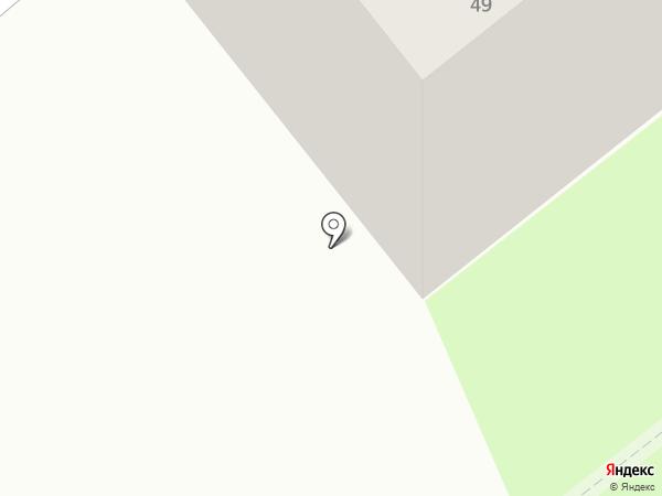 Семейная стоматология на карте Березников