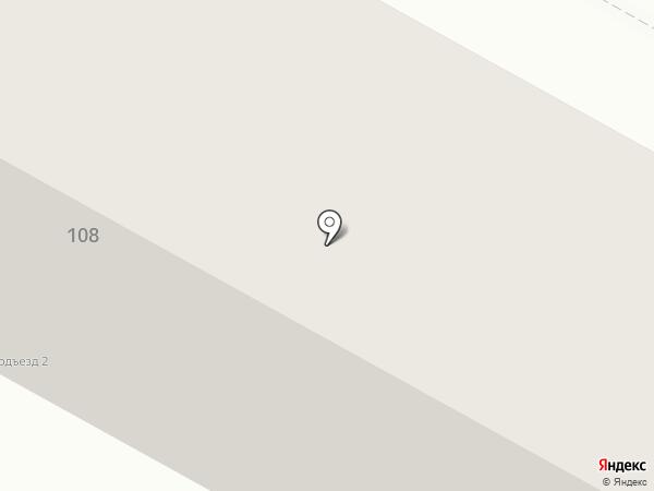 Садовый центр на карте Березников