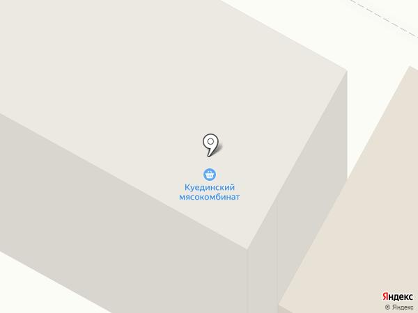 Рыбацкое место на карте Березников