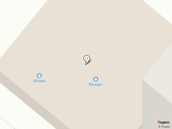 Богема на карте Березников