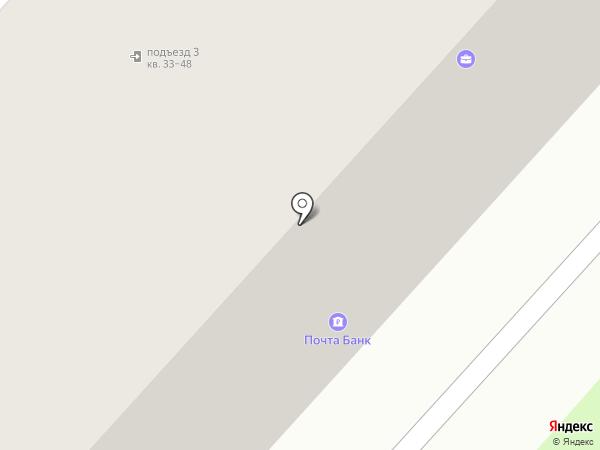 Почтовое отделение №16 на карте Березников