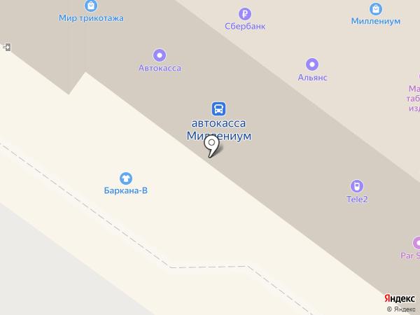 Шевро на карте Березников