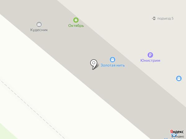 Сдобушка на карте Березников