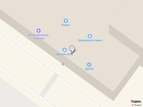 Корат на карте Березников