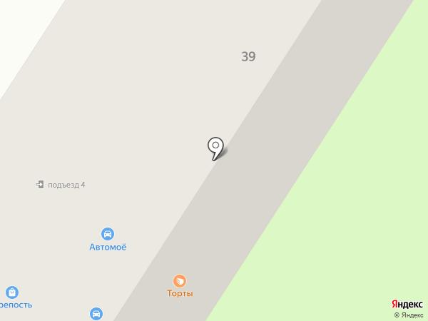 Наливай-ка на карте Березников