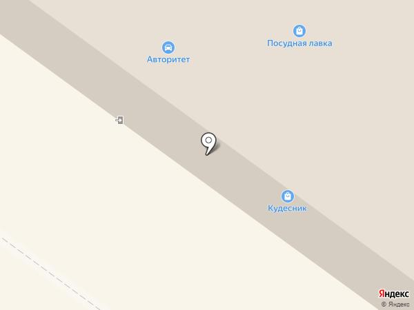 Пивной на карте Березников