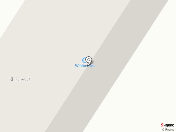 Витаминка на карте Березников