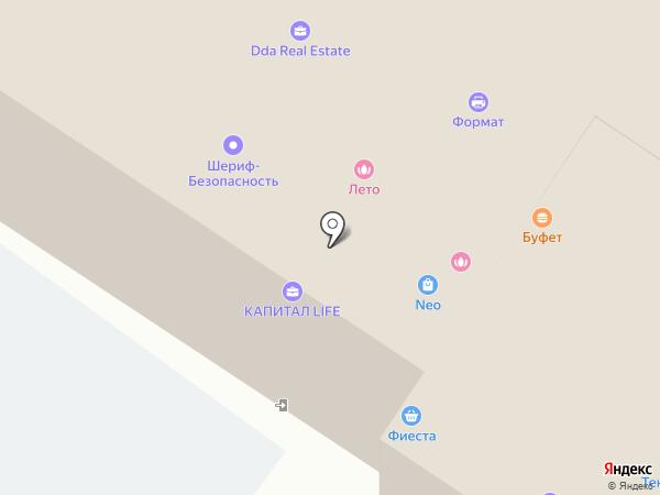 Тенториум на карте Березников