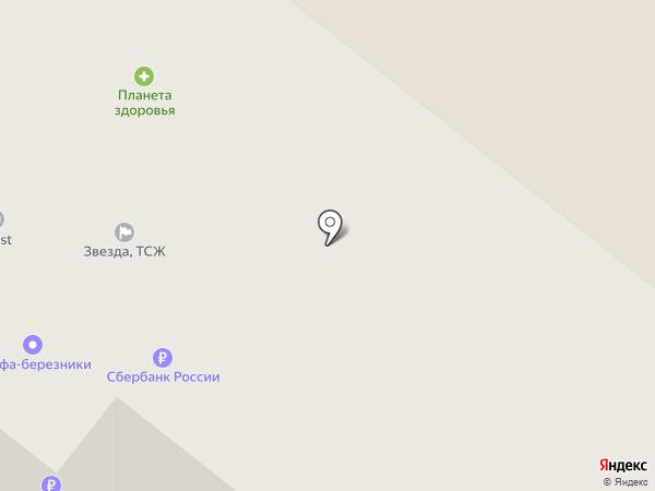Акварелька на карте Березников