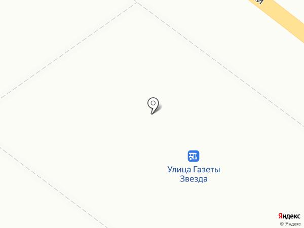 Мастерская по ремонту обуви и изготовлению ключей на карте Березников